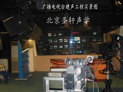 广电建筑工程